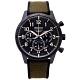 SEIKO 時尚三眼計時橡膠與帆布帶材質錶帶手錶(SSB369P1)-黑色面/44mm product thumbnail 1