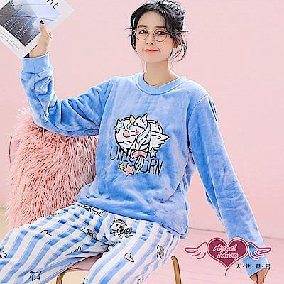 保暖睡衣 星彩夢境 法蘭絨二件式長袖成套休閒服(藍F) AngelHoney天使霓裳