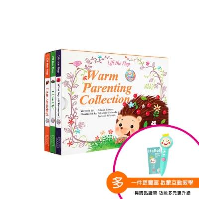【Godmom】親子系列-溫馨WARM