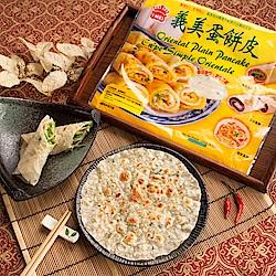 任-義美 蛋餅皮(250g/5片/包)