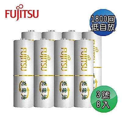 FUJITSU富士通 AA3號低自放1900mAh充電電池組(3號8入)
