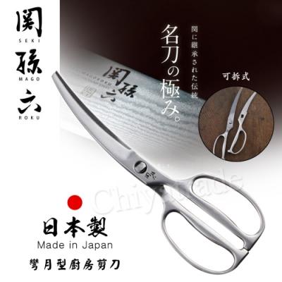 日本貝印KAI 日本製-關孫六 一體鋼造 專業彎月型廚房剪刀 鋸齒刃口 食物料理剪-可拆式