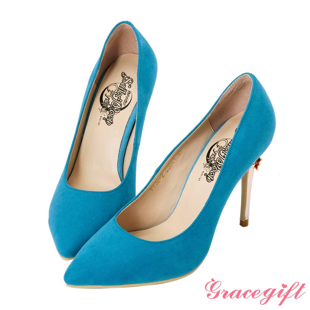 Grace gift-美少女戰士變身器細絨高跟鞋 淺藍