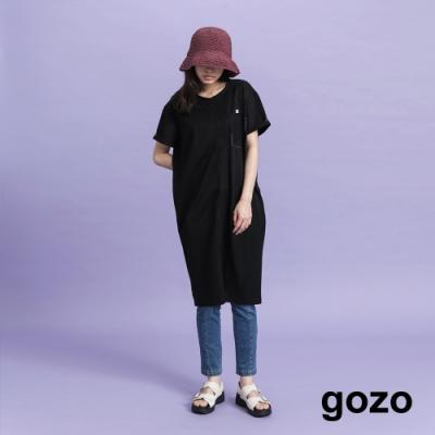 gozo- 落肩配色長上衣-(二色)