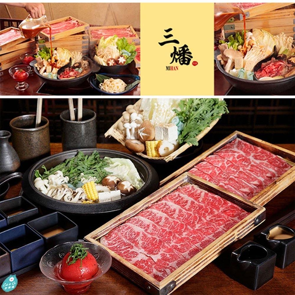 【台北晶華酒店】三燔平日壽喜燒或涮涮鍋放題吃到飽雙人券1張