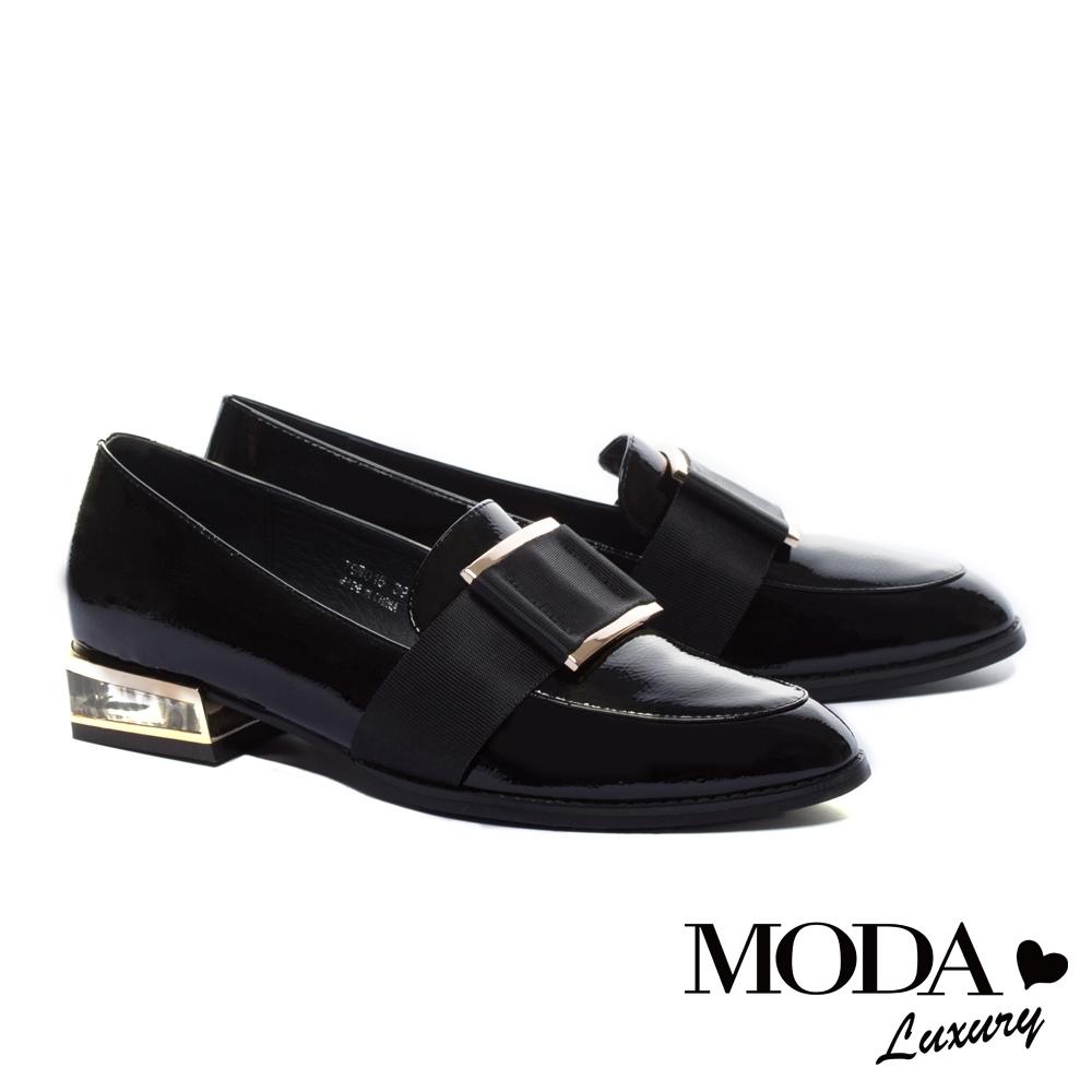 跟鞋 MODA Luxury 英倫風大織帶釦飾造型樂福低跟鞋-漆皮黑