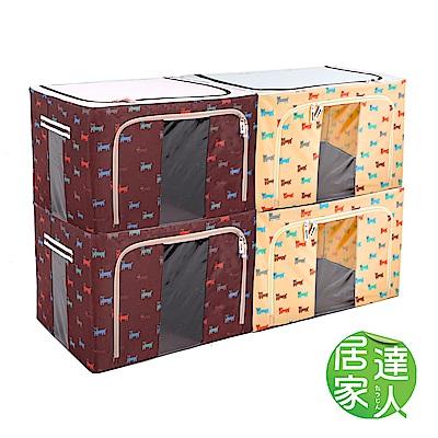 居家達人 GO狗印花摺疊鋼骨收納箱-66L (超值5入組)