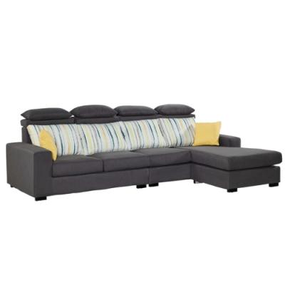 文創集 卡多西簡約灰纖絲絨布L型沙發組合(左&右二向可選)-278x165x95cm免組