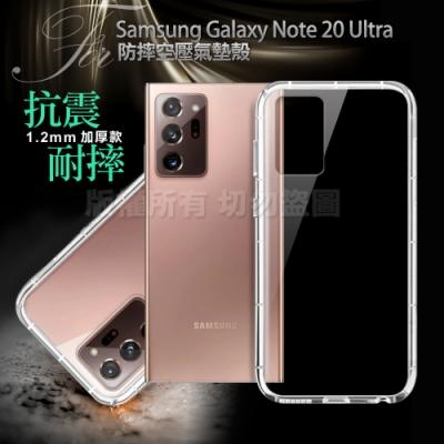 Xmart for Samsung Galaxy Note 20 Ultra 加強四角防護防摔空壓氣墊殼