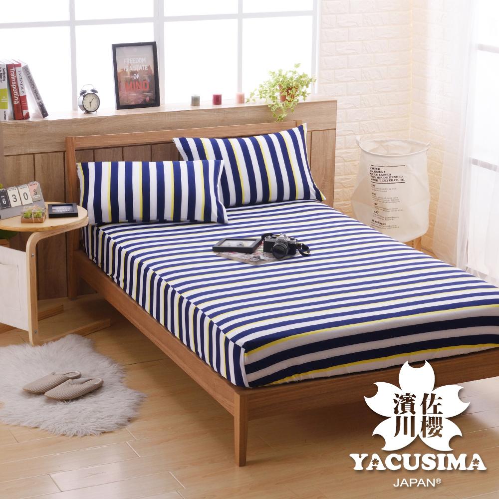 濱川佐櫻 / 加大針織床包三件組 / 活力彩漾-黃藍