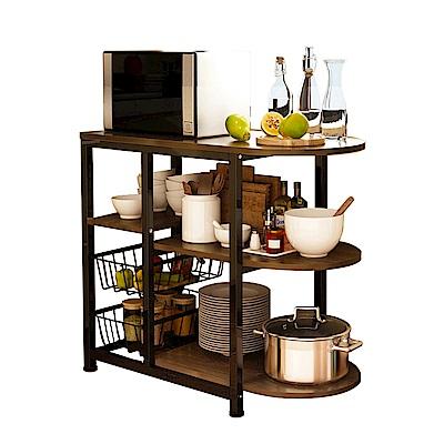 CityShop D4219廚房多層置物整理收納櫃