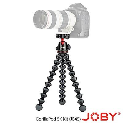 JOBY 金剛爪 5K 腳架套組 GorillaPod 5K Kit -JB45