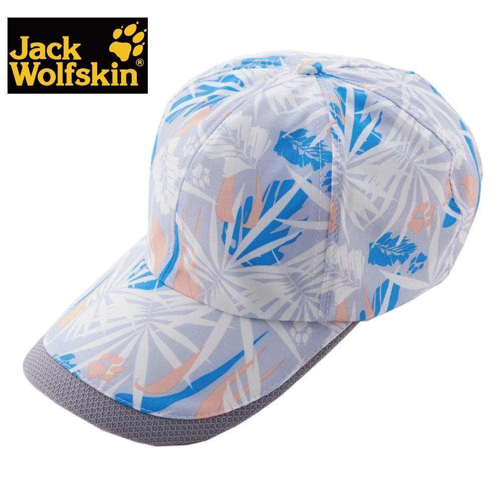 【Jack Wolfskin 飛狼】迷彩棒球帽 『灰 / 橘 / 丈青』