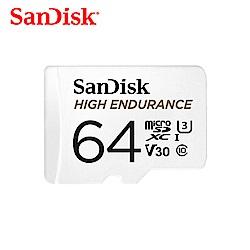 SanDisk高耐用microSDHC記憶卡 64GB 公司貨