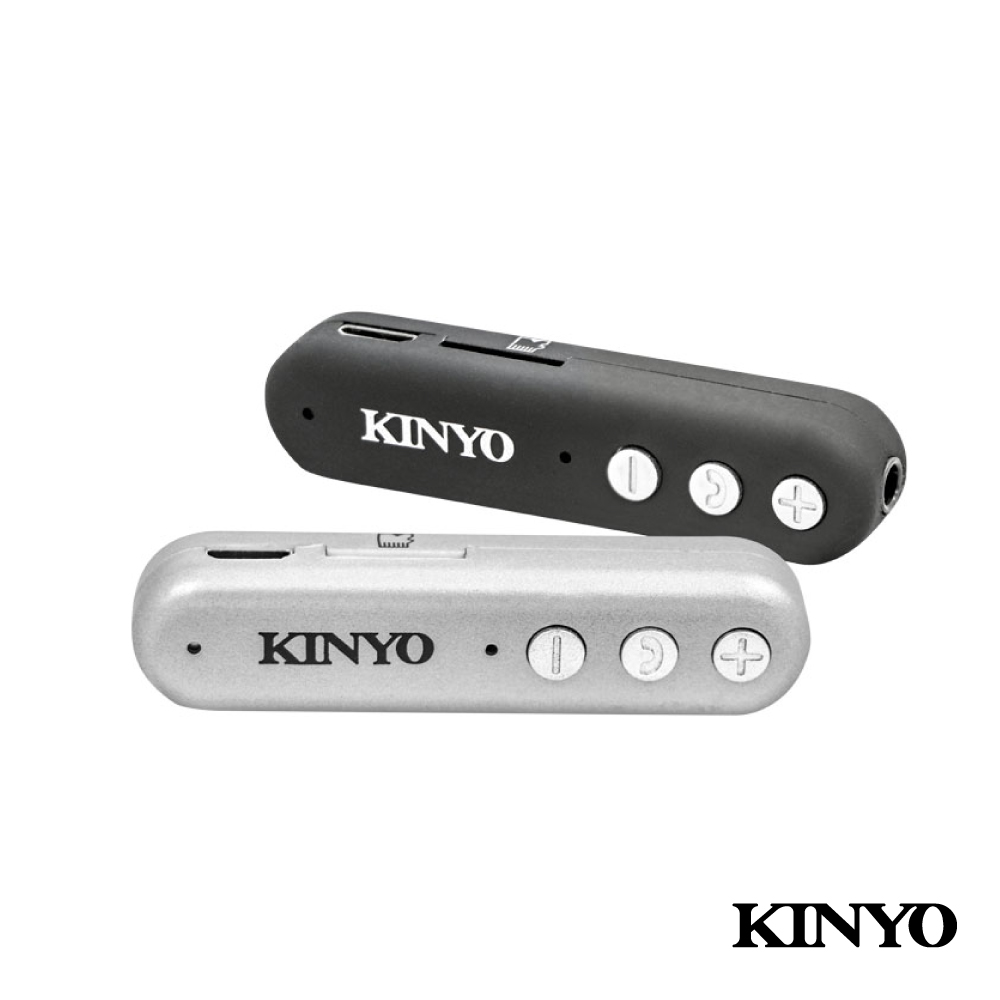 KINYO藍牙多功能無線接收器BTR100