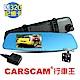 CARSCAM行車王 GS9200 GPS測速WDR 2K雙鏡頭後視鏡行車記錄器-贈32G product thumbnail 2