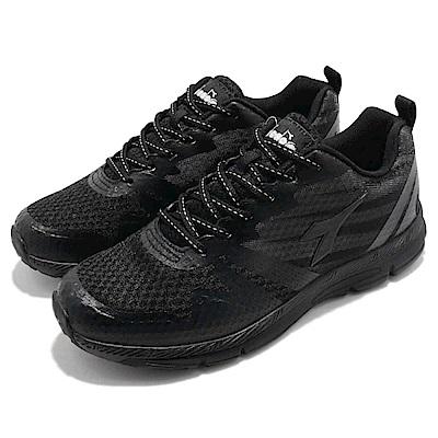 Diadora 慢跑鞋 DA8AMR5920 寬楦 運動 男鞋