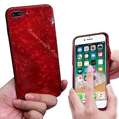 VXTRA夢幻貝殼紋 iPhone 8 Plus/7 Plus 高顏質雙料手機殼...