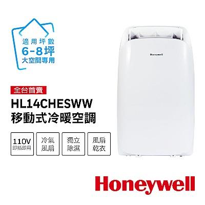 [無卡分期12期]Honeywell 移動式 冷暖空調 HL14CHESWW