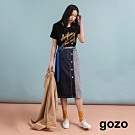 gozo 異材質拼接排釦中長裙(二色)