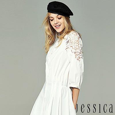JESSICA - 高雅蕾絲拼接七分袖長版上衣(白)