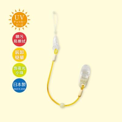 Akanbou-日本製 UV check奶嘴鏈(黃)(香草奶嘴適用)