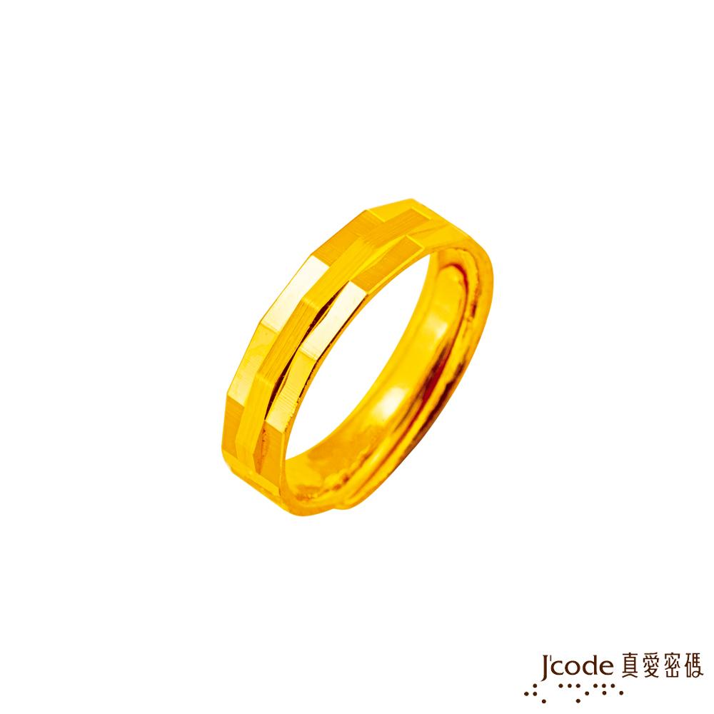 J'code真愛密碼 刻劃愛情黃金女戒指
