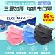 成人三層熔噴布加厚口罩(50片/1盒)x3 product thumbnail 1