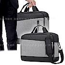 日式清水灰 15.6吋 雙拉鍊手提/肩背兩用大容量平板筆電公事包