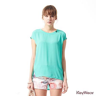 KeyWear奇威名品    浪漫粉色系飄逸甜美上衣-淺綠色