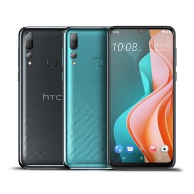 HTC Desire 19s 4G/64G 6.2吋三鏡頭智慧手機