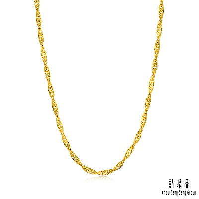 點睛品 雙扣水波 機織素鍊/黃金項鍊(40cm)_計價黃金