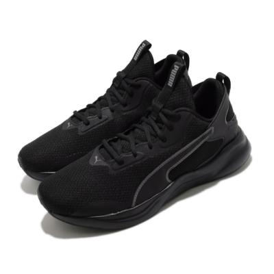 Puma 慢跑鞋 Softride Rift 運動 男鞋 輕量 透氣 舒適 避震 球鞋 穿搭 黑 灰 19373304