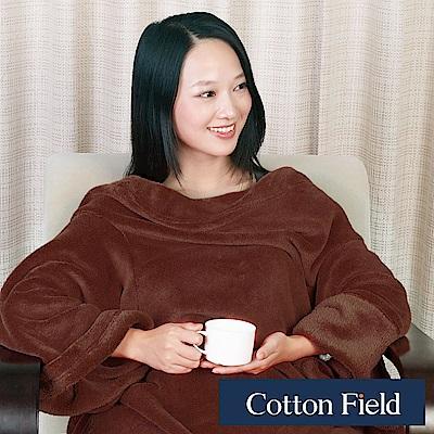 棉花田 樂邁 超細纖維創意袖毯-可可色(137x180cm)