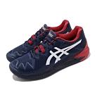 Asics 網球鞋 Gel-Resolution 8 運動 男鞋
