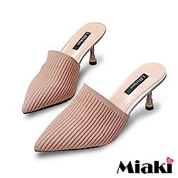 Miaki-高跟鞋韓風時尚中跟穆勒鞋-米
