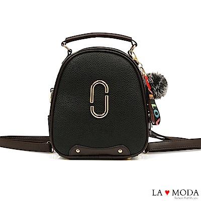 La Moda 超質感多Way大釦飾荔枝紋毛球掛飾肩背斜背後背包(黑)