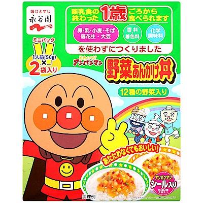 永谷園 麵包超人蔬菜燴飯醬[附貼紙](100g)