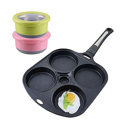 韓國多功能四孔煎蛋鍋KA-1802+雙色防滑保鮮盒(2件組)顏色隨機出貨