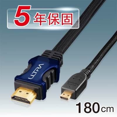 ULTRA 系列 Micro HDMI to HDMI 1.4版 4K 影音傳輸線 1.8M ( 五年保固)