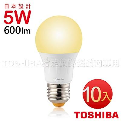 TOSHIBA東芝 第二代 高效球LED泡燈 5W-黃光10入