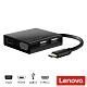 Lenovo Type-C轉HDMI/VGA 六合一多功能影音轉接器 product thumbnail 1