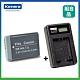 Kamera 鋰電充電組 for Canon NB-13L (DB-NB13L) 鋰電池+液晶單槽充電器 product thumbnail 1