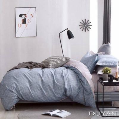 DUYAN竹漾-100%精梳純棉-單人床包被套三件組-班奈特先生 台灣製