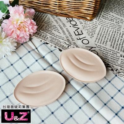 推U&Z-我的小心機 成型襯墊(自然膚)