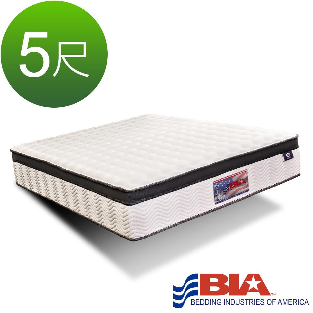 美國BIA名床-San Francisco 獨立筒床墊-5尺標準雙人