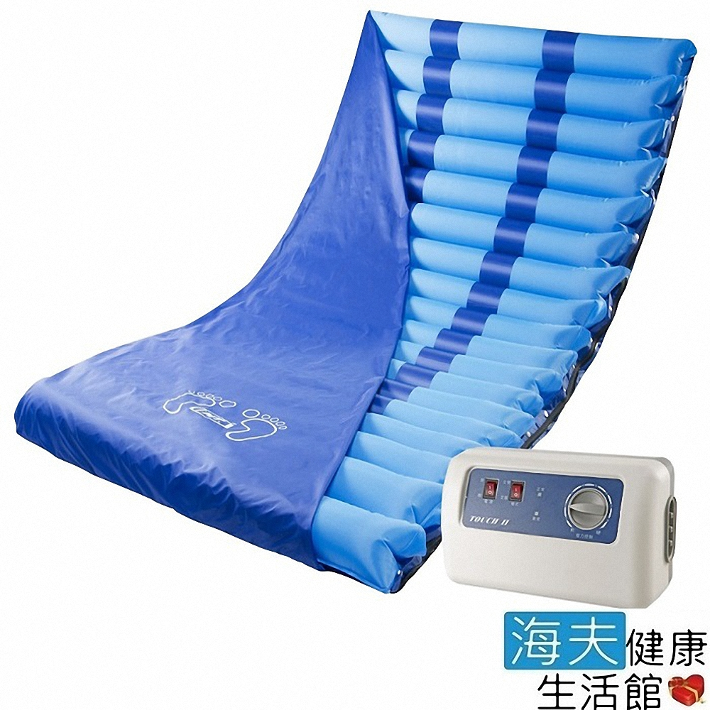 愛恩特交替式壓力氣墊床 海夫 DR-2168 三管交替式 氣墊床組