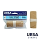 URSA STRAPS 附內袋小腿綁帶-肉色 product thumbnail 1