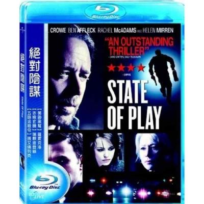 絕對陰謀  State of Play  藍光 BD