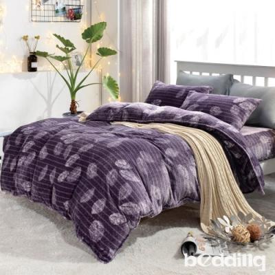 BEDDING-頂級法蘭絨-單人床包被套三件組-假日心情